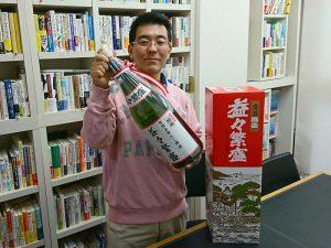 2升5合で「益々繁盛」なお酒です