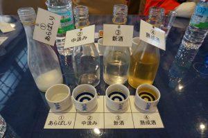 同じお酒の搾り初めと真ん中、また、新酒と7年寝かせたお酒の味を比べます