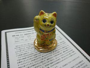ワクワク系マーケティング実践会「社長のアカデミー賞」ノミネート記念の招き猫ちゃん