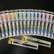 カラー筆ペン18色&太字と中字の筆ペン