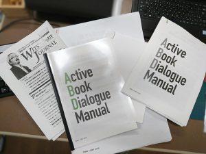 ワクワク系マーケティング実践会の機関誌とABD(アクティブ・ブック・ダイアログ)のマニュアル