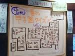 夏の甲子園クイズ2018が、たこ梅北店で始まりましたよ!