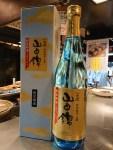 たこ梅スタッフが田植え、稲刈りした山田錦も入った「新米新酒 しぼりたて山田錦 特別純米生酒」2週間くらいやります!