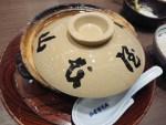 名古屋でよくいく味噌煮込みうどんの「山本屋本店」エスカ店