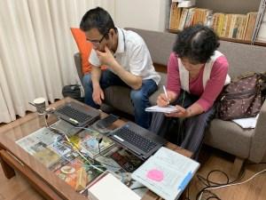 NVC基礎オンライン講座を受講する森口さんと前田さん