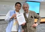 小阪裕司先生の「新領域(仮称)セミナー」に参加!情報の仕入してきました!!
