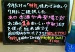 9月の季節のお酒は「中取り」の 純米酒「透SUKI」飲みきりタイプです!中取りっていうのは、、、