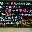 中取り 純米 SUKI透き(今月9月の季節のお酒)