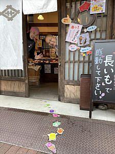 坂井さんご夫婦が入り口から見送って下さいました