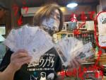 鬼滅の刃ファンの和田店長から、特性マスクのプレゼントが、、、でも、やっぱりマスクも○○だったぁ!!