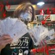 鬼滅の刃の大ファン 和田店長がお客さんに鬼滅マスクをプレゼント!?らしい、、、