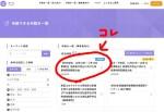 営業時間短縮協力金(12/16-1/13)の申請をしました!