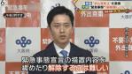緊急事態宣言解除は菅首相「苦しい」吉村大阪府知事「難しい」そうだが、延長したとしてその間に何するの?
