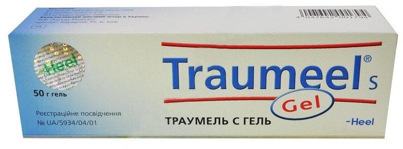 бесполезные медицинские препараты