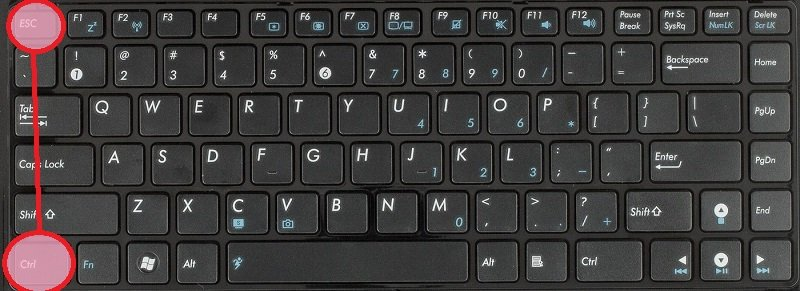 настройка горячих клавиш