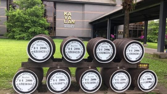 【台湾のウイスキー蒸留所 カバラン蒸留所に行ってみた】