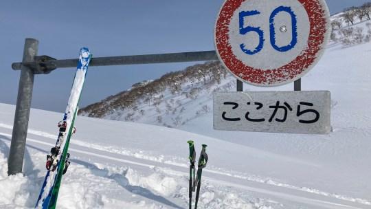 【バックカントリースキー】チセヌプリ-ニトヌプリ 2021年2月13日