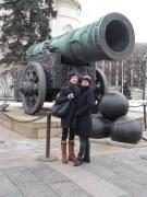 The Tsar Cannon