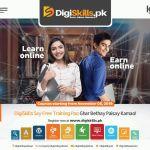 Digiskills.pk مفت کورسز سے فائدہ اٹھائیں