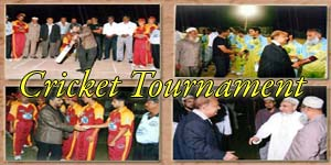 Cricket Trophy Tournament 2011