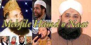 Mehfile Hamd o Naat