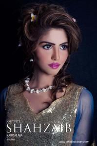 Fakiha Ahmed