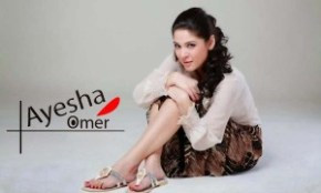 ayesha omer pakistani female model