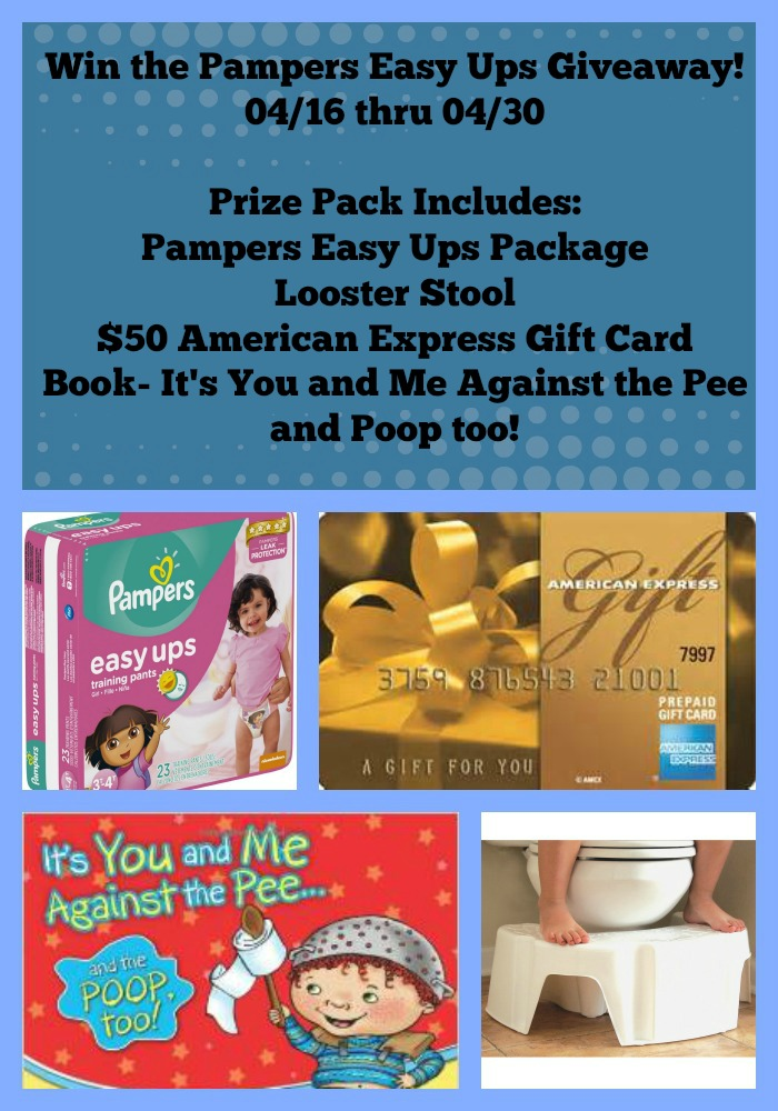 pampers easy up giveaway 4 16 4 30