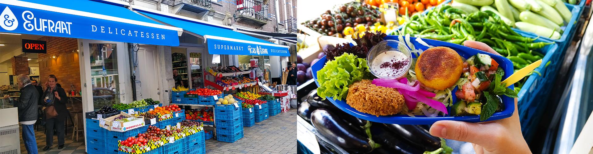 The best Arabic supermarket in Amsterdam
