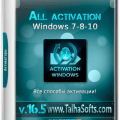 All activation Windows 7-8-10 v19.6 Is Here! [Latest]