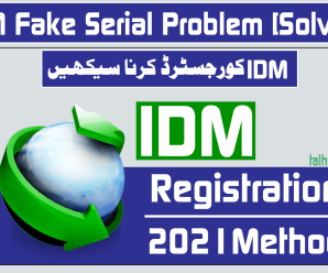 How To Solved IDM Regirsation Issues [Video Tutorial]