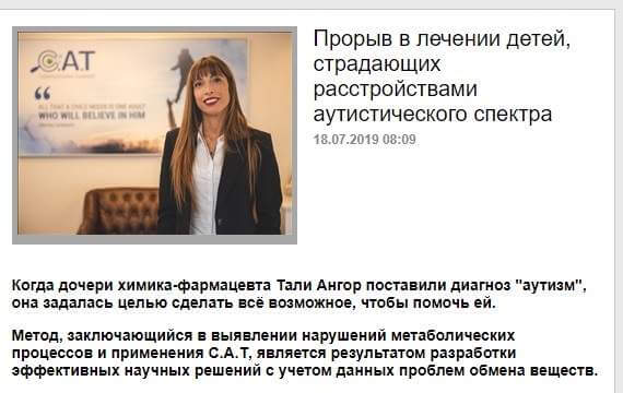 C.A.T | אתר karman.zahav.ru (בשפה הרוסית)