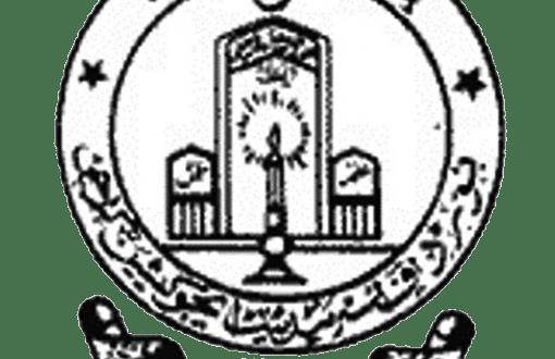 BSEK Karachi Board Matric Date Sheet 2019 Science, Arts