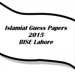 Federal Board Model Papers 1st Year, 2nd Year 2015 HSSC