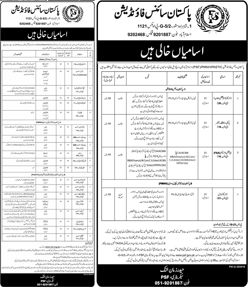 Pakistan Science Foundation PSF Jobs 2016 Online