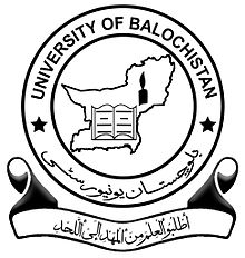 University Of Balochistan Quetta BA BSc Supplementary Date