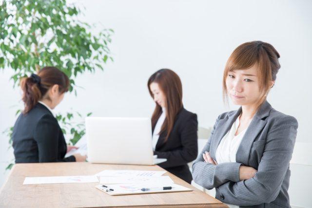 職場の人間関係】女性同士のトラブルに悩まない方法を徹底解説 | 35ish 〜多国籍企業キャリアの分岐点〜