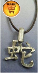 chinese horoscope snake silve pendant