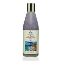 Мыло-пилинг для тела с ароматом лаванды и мускуса