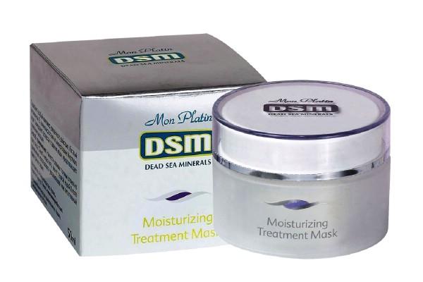 dsm07_moisturizing_treament_mask