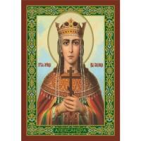 Именная икона Святая Александра
