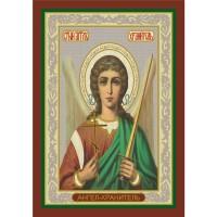 Именная икона Святой Ангел Хранитель