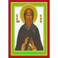 Именная икона Святой Антоний Великий