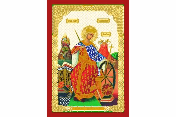 Именная икона Святая Екатерина