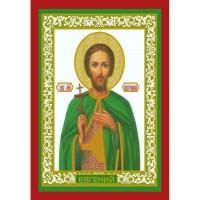Именная икона Святой Евгений