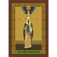 Именная икона Святой Иоанн Новгородский