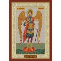 Именная икона Святой Михаил