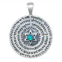 Серебряный кулон 72 имени Бога с опалом