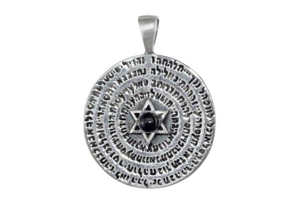 Серебряный кулон 72 имени Бога с чёрным ониксом