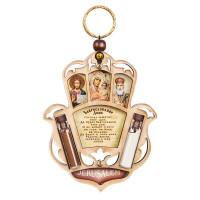 Благословение оберег для дома Хамса с тремя святыми иконами